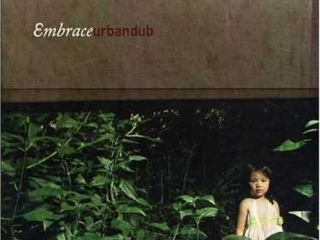 Song Dissection: First Of Summer By Urbandub