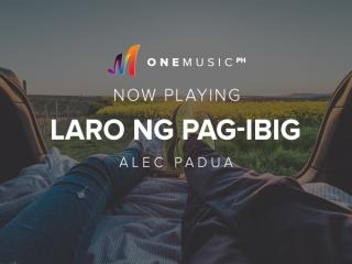 Laro Ng Pagibig