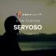 Seryoso