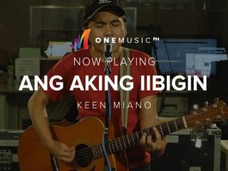 Ang Aking Iibigin