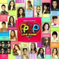 Himig Handog P-Pop Love Songs 2016